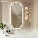 智慧浴室鏡子衛生間鏡帶燈led梳妝鏡掛牆式帶框洗手間廁所鏡子「時尚彩紅屋」