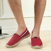 帆布鞋 情侶漁夫鞋 休閒鞋【非凡上品】nx2468