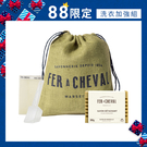 Fer à Cheval 法拉夏 88限定-洗衣加強組【新高橋藥局】皂絲750g+皂絲袋組+去汙皂300g