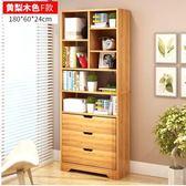 簡易書柜書架組合落地學生置物架簡約現代小戶型儲物柜多功能書櫥igo     琉璃美衣