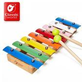 兒童益智小木琴八音手敲琴8個月嬰幼兒寶寶1-2-3歲音樂玩具