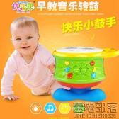 優樂恩嬰兒玩具6-12個月益智音樂拍拍鼓兒童電動手拍鼓寶寶0-1歲3