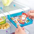 【DY455】冰箱抽屜式收納盒 冰箱 收納盒 抽動式置物盒 抽屜★EZGO商城★