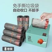 抽繩垃圾袋家用加厚廚房一次性手提式自動收口穿繩背心袋