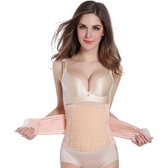 收腹帶束腰綁帶瘦身瘦腰美體束縛帶燃脂塑身衣