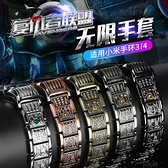 小米手環錶帶 復仇者聯盟 智慧運動手環三四代通用NFC替換帶個性時尚男女腕帶 米家