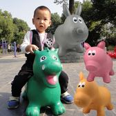兒童玩具跳跳馬新品跳跳鹿充氣馬玩偶坐騎戶外運動玩具加厚·享家生活館IGO