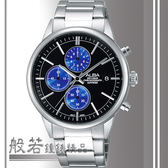 ALBA Prestige 街頭酷流行計時腕錶-黑X藍