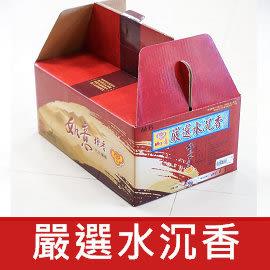 【如意檀香】立香【嚴選水沉香】尺3  線香 10斤價  超特價 立即省3000元  瓜果沉香味
