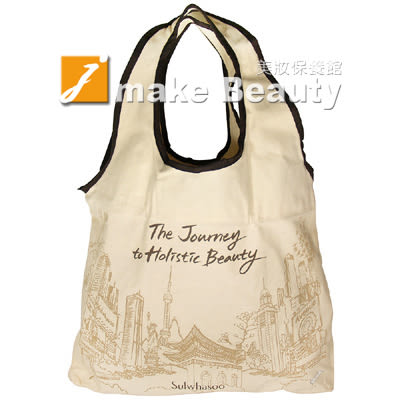 Sulwhasoo雪花秀 旅行風布製提袋(45*55cm)《jmake Beauty 就愛水》