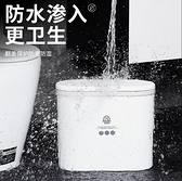 垃圾桶 衛生間垃圾桶家用馬桶紙簍有蓋廁所夾縫窄廚房客廳圾圾垃桶帶蓋 「雙10特惠」