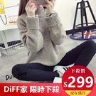【DIFF】半高領加厚毛衣 韓版 衣服 ...
