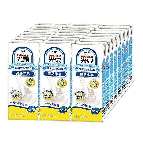 光泉高鈣牛乳無糖200MLx24【愛買】