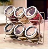 西碧秘園歐式視窗密封調料罐7件套調味罐 零食調料瓶廚房用品