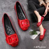 紅色淺口平底單鞋孕婦鞋低跟低幫皮帶扣工作鞋年夏季女鞋  小確幸生活館