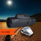優惠兩天-單筒手機拍照望遠鏡高倍高清微光夜視兒童演唱會