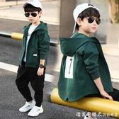 童裝男童外套春秋裝2020新款洋氣風衣夾克開衫上衣中大兒童韓版潮 漾美眉韓衣