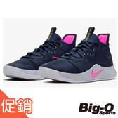 NIKE 耐吉 PG 3 EP  實戰籃球鞋 AO2608401