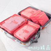 出游旅行收納袋行李箱便攜整理袋衣物內衣分裝收納包六件套裝  enjoy精品