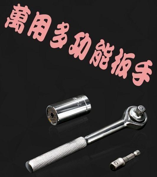 魔術套筒板手 五金汽車維修尺寸電動起子使用衝擊起子電鑽充電扳手沖擊起子無刷電動扳手360度