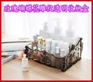 <特價出清>玫瑰蝴蝶花雕紋透明多格化粧品收納盒 桌面整理盒【AP07008】i-Style居家生活