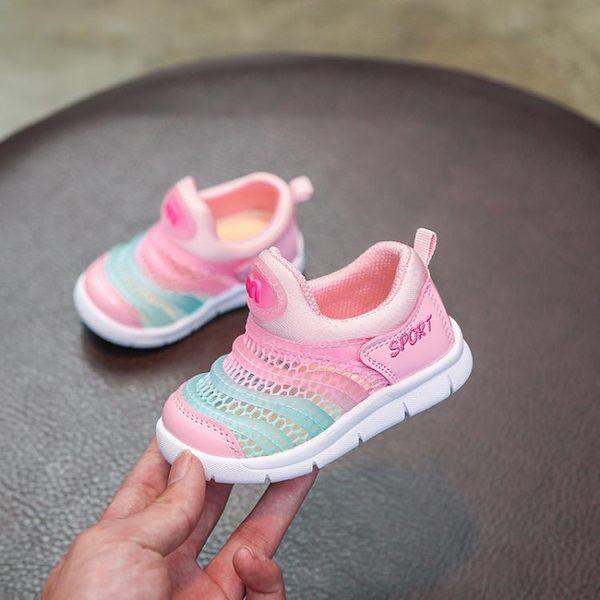 春秋款嬰兒女寶寶鞋0-1-3歲2男毛毛蟲童鞋