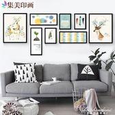 多尺寸組合裝飾畫沙發背景牆面掛畫組合牆畫美式壁畫現代簡約壁畫  igo