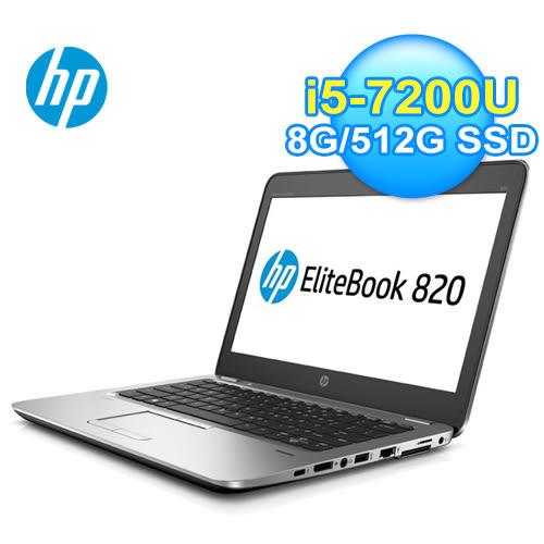HP Elitebook 820 G4 12.5吋輕薄筆電 W8J35PT