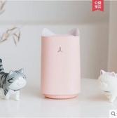 貓咪滅蚊燈家用驅蚊神器靜音捕蚊神器全自動-J