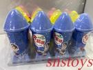 sns 古早味 懷舊零食 火箭糖 火箭造型水果糖 水果糖 (12入/盒)