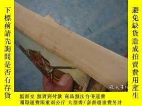 二手書博民逛書店《後七國志》徐震編罕見上海文化出版 1956年10月1版2印 好