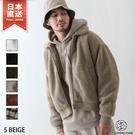 絨毛高爾夫夾克休閒夾克 共6色