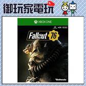 ★御玩家★現貨 XBOX ONE 異塵餘生 76 中文版