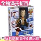 日版 TAKARA TOMY 玩具總動員 4 胡迪 真實尺寸 發聲 玩偶 全長37CM 拉線會說話 通英日語【小福部屋】
