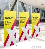 展示架 美式x展架60x160 80x180易拉寶廣告制作折疊架子支架鋁合金展示架YXS小宅妮