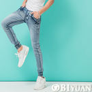專櫃品jogger束口褲【P1888】O...