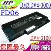 HP 電池(原廠)-惠普 電池- PAVILION DM3,DM3-1001AX,DM3-1005AX,DM3-1055EO,HSTNN-Q41C,HSTNN-UB0L