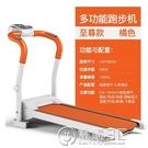 百派跑步機家用款電動小型走步超靜音室內迷你摺疊健身房專用WD 電購3C