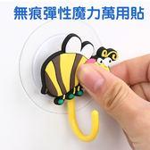 文具用品 無痕彈性魔力萬用貼-5入 吸盤輔助貼 【BCA013】123ok