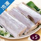 【新鮮捕撈】厚切白帶魚切片5包(300G+-5%/包)【愛買冷凍】
