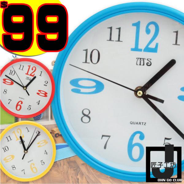 時鐘/掛鐘/石英鐘 純樸簡約數字時鐘 圓形款素色框設計 ☆匠子工坊☆【UC0040】