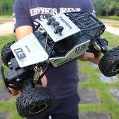 兒童遙控玩具超大合金越野四驅車充電動遙控汽車男孩高速大腳攀爬賽車兒童玩具igo 貝兒鞋櫃