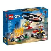 60248【LEGO 樂高積木】城市系列 - 消防直升機呼救