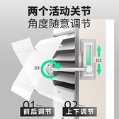 遮風板月子款柜機冷氣擋風導風防風防直吹柜式出風口擋板立式【勇敢者】