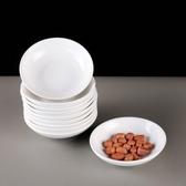 【10個】陶瓷4英寸小味碟純白家用碟子飯店圓形醬醋調料咸菜碟子