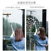 玻璃刮水器伸縮桿清潔洗搽擦玻璃神器家用高層雙玻璃刷擦窗戶神器 英雄聯盟igo