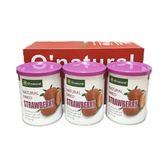 歐納丘天然整顆草莓乾(150g*3罐)
