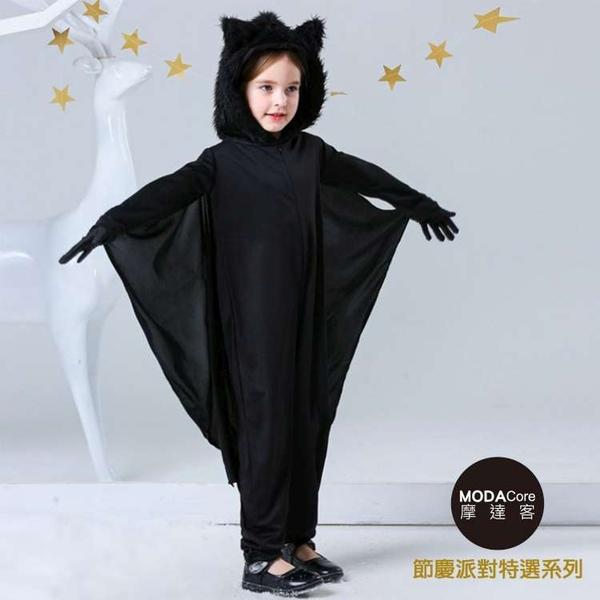 摩達客 萬聖派對變裝 兒童黑色蝙蝠裝連體褲連身褲(贈小手套)