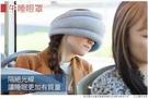 【NF63迷你鴕鳥眼罩】睡眠眼罩 午睡枕 鴕鳥枕頭 鴕鳥枕圍脖枕 護頸枕旅行午睡枕