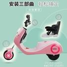 新款兒童電動摩托車三輪車大號男女寶寶小孩電瓶童車玩具車帶護欄 ATF 夏季狂歡
